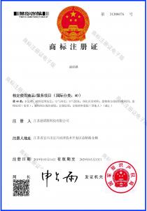 滤盾膜 商标